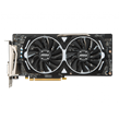 PLACA DE VIDEO AMD MSI RADEON RX 580 ARMOR 8GB GDDR5 256bit PCIE 3.0